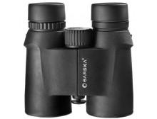 Barska AB10572 - 10x42 WP Huntmaster Binoculars