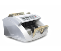 Accubanker AB1050MGUV Commercial Bill Counter w/Dual Detectors