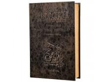 Barska CB11992 - Large Antique Book Safe with Key Lock